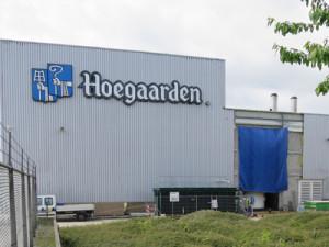 hoegaardin-outside